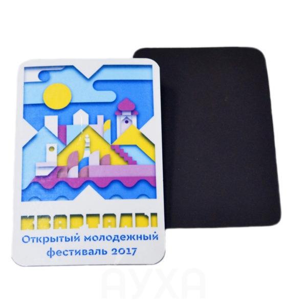 Печать изображения/имени/фамилии/фото/ картинки из интернета на виниловом магните. Полноцветное или однотонное нанесение.