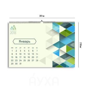 Где в Хабаровске напечатать/заказать/ перекидной календарь размера А4. Печать/заказ календаря с моей информацией/изображением/логотипом компании