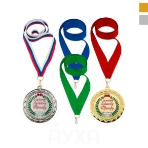 Нанести/напечатать информацию на металлической золотой/серебряной поздравительной медали. Свой текст на медаль.
