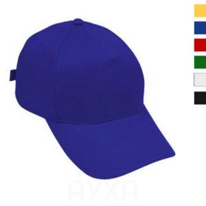 Заказать/купить бейсболку/кепку большим тиражом в разных цветах и нанести/напечатать мой рисунок/имя/фамилию/изображение