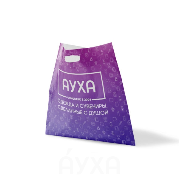 Пакет ПВД большим тиражом с возможностью нанесения/печати изображения/картинки/логотипа компании/ламинации