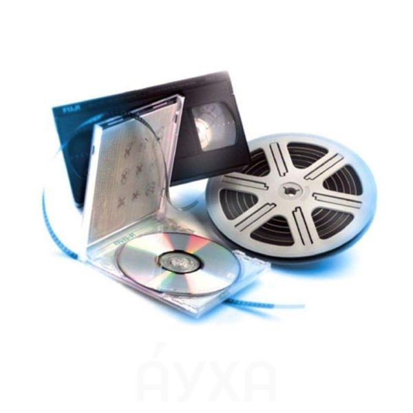 Оцифровка бобин, пластинок любых скоростей, запись/перевод/перенос в любые форматы, звукокоррекция/нормализация звука