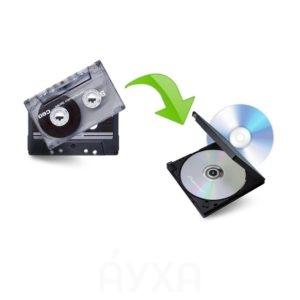 Оцифровать аудиокассету/кассеты любых типов/восстановить кассеты, перенести информацию/аудио в форматы audio-CD, mp3, wav