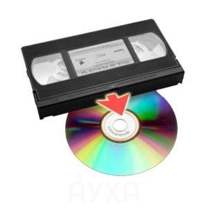 Оцифровать видеокассеты/кассеты любых типов, вырезать плохие кадры, переписать в форматы DVD, avi, mpeg2, mp4
